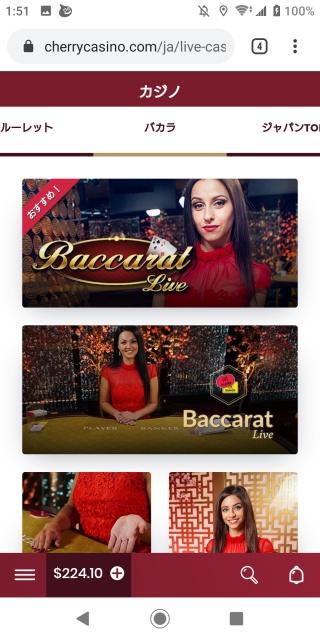 オンラインカジノのロビーの画像。女性ディーラーは美人が多いです。