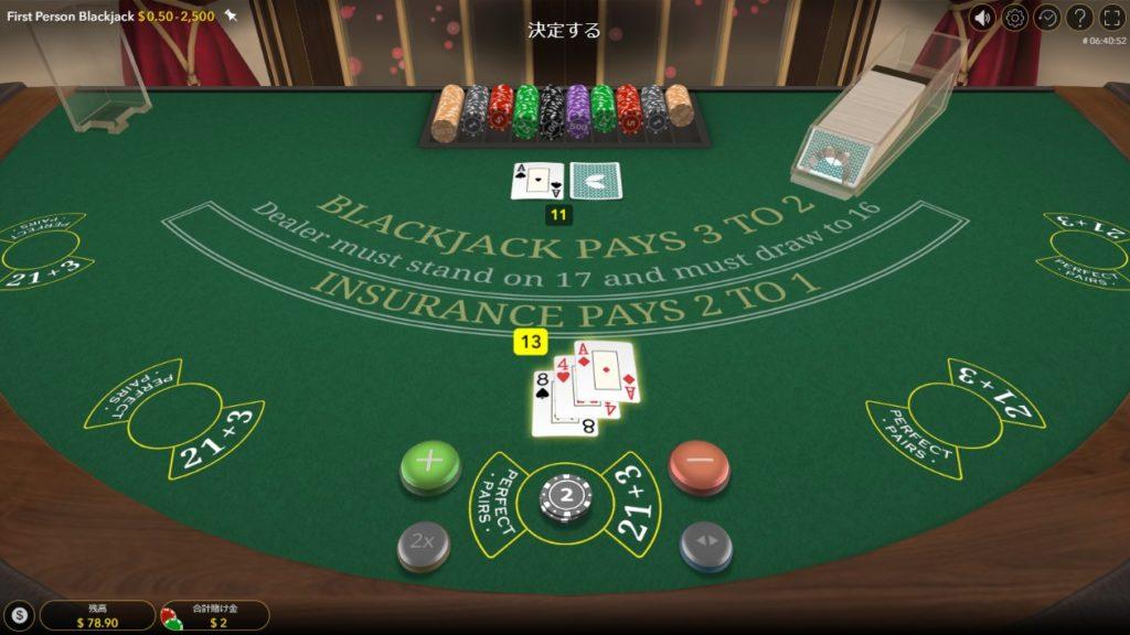 ブラックジャックの対戦でディーラーが11、プレイヤーが8・4・Aという状況。