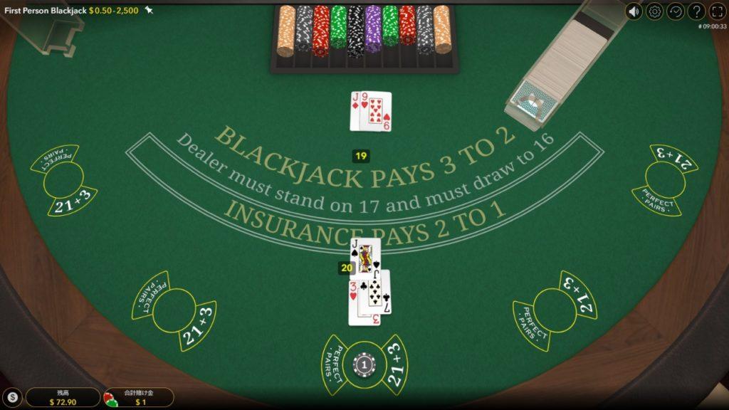 ブラックジャックでダブルを申告し、勝利した時の画像。