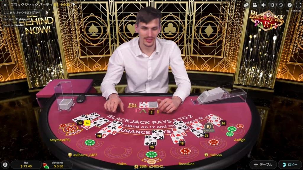 ベラジョンカジノのライブブラックジャックで、ベットビハインドを使ってベットした時の画像。
