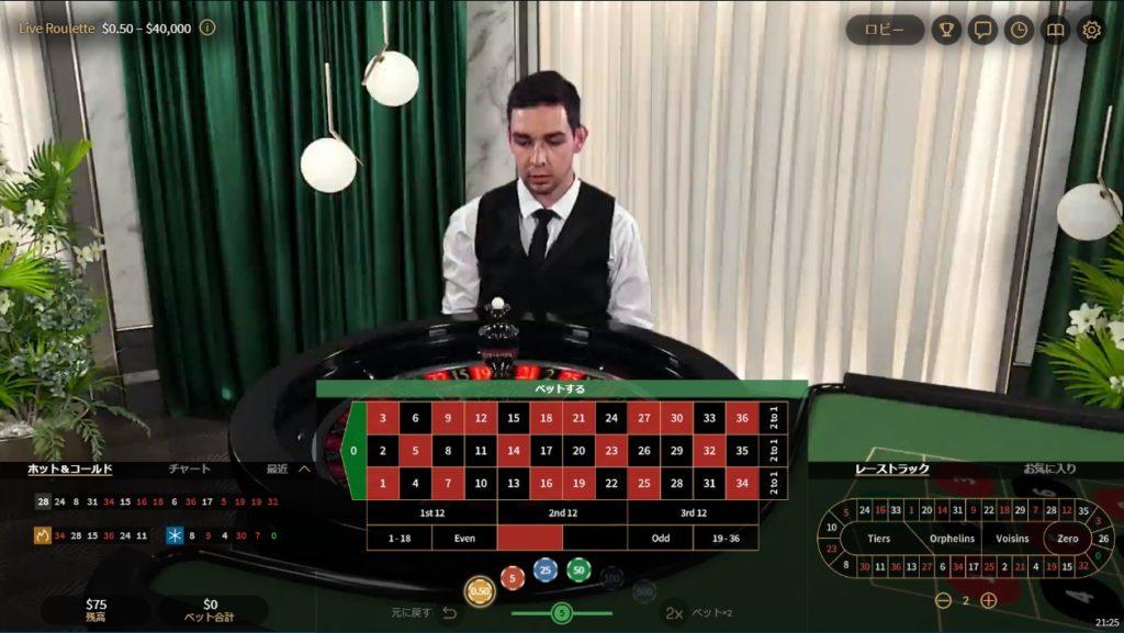 NETENT Live Rouletteの様子。