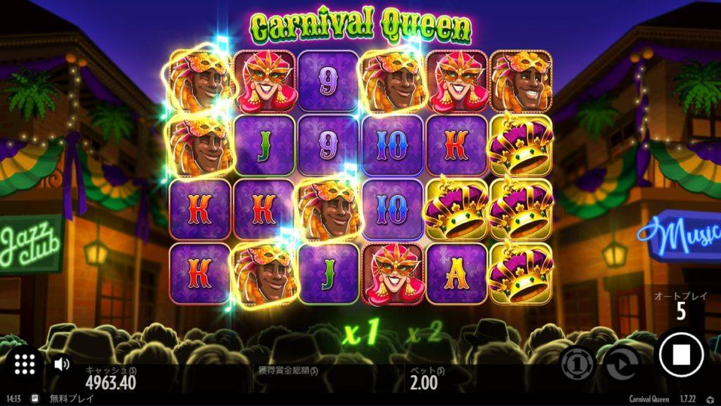 Carnival Queenのプレイ画像。