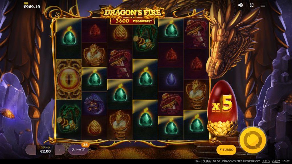DRAGON'S FIRE MEGAWAYSで遊んでいる画面。