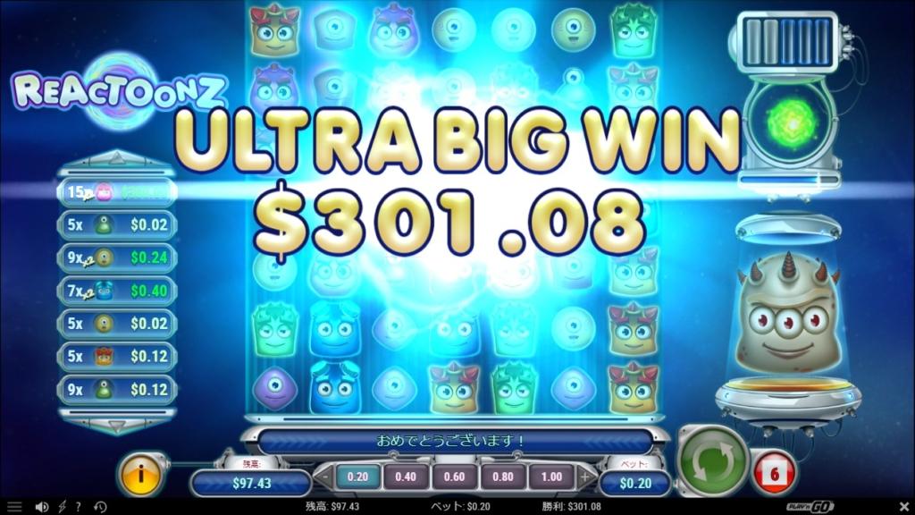 カジノアプリ 口コミ