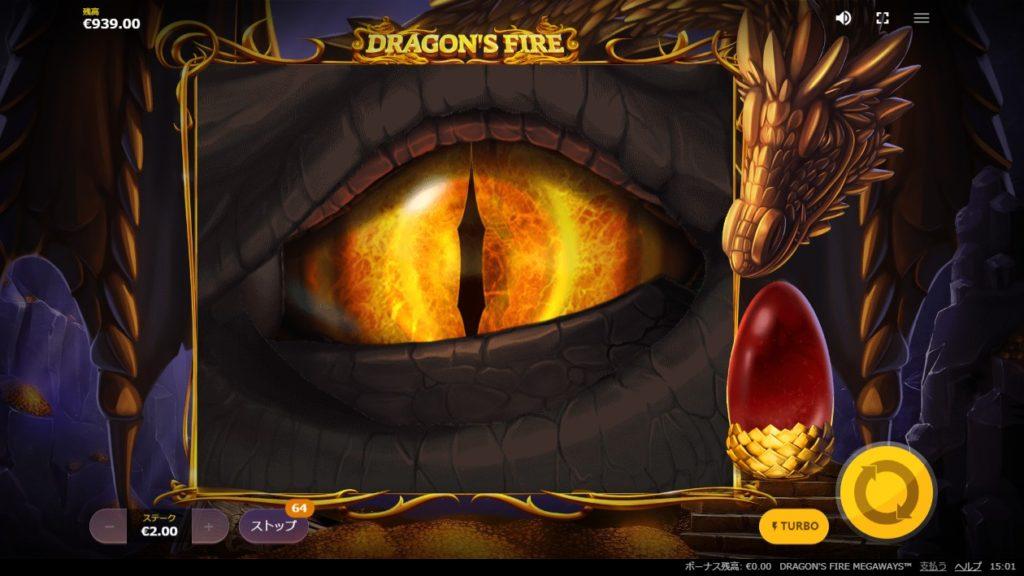 DRAGON'S FIRE MEGAWAYSのドラゴンの目ブーストが発動した。