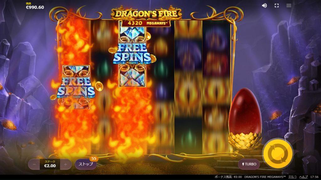 DRAGON'S FIRE MEGAWAYSでフリースピンのリーチが来てる状態。