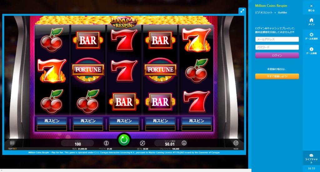 ベラジョンカジノでMILLION COINS RESPINを遊んでる様子。