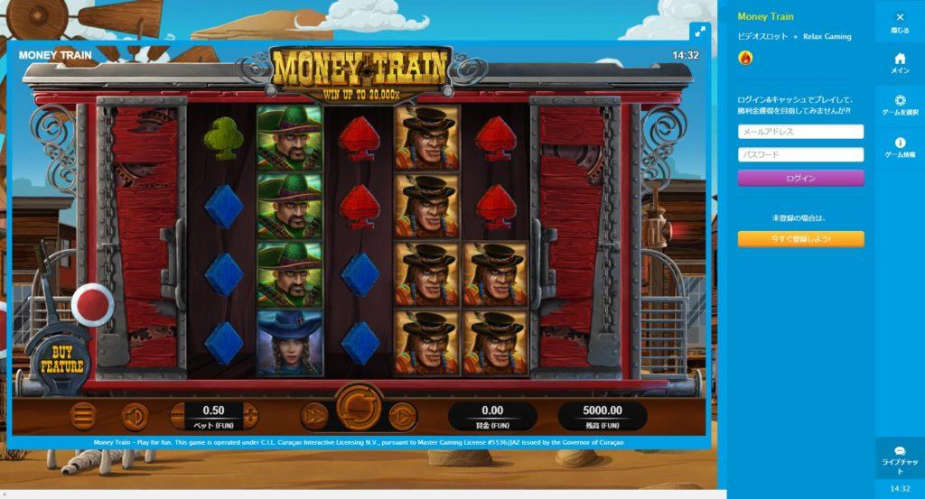 ベラジョンカジノでMONEY TRAINに興じている様子。