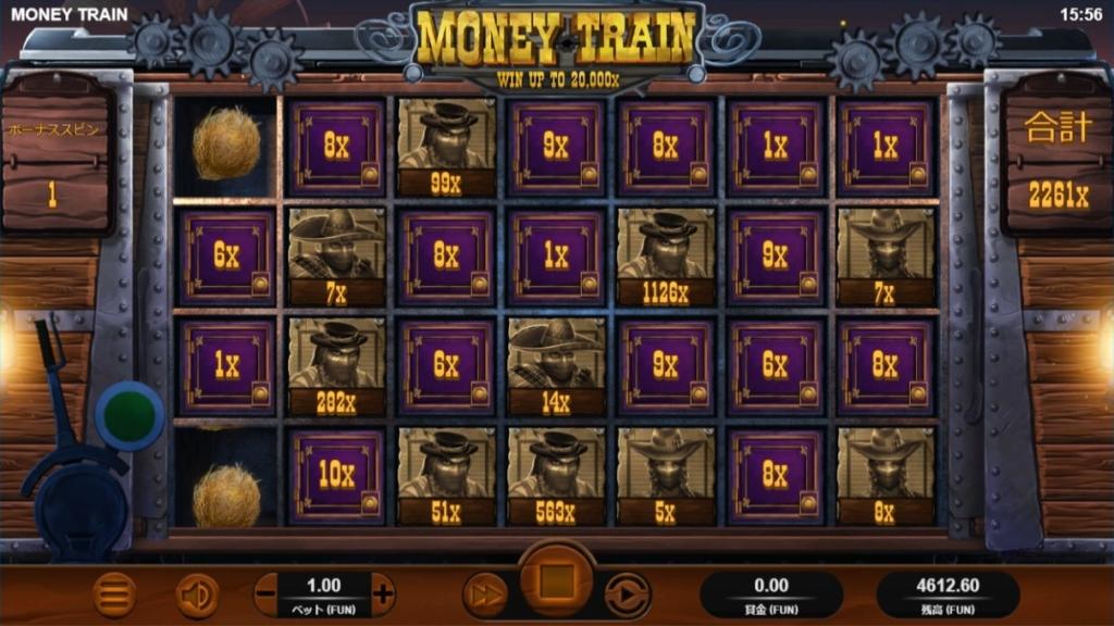MONEY TRAINのボーナススピン画像。