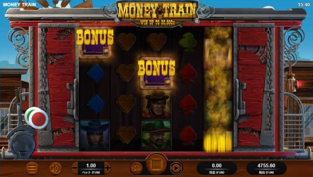 MONEY TRAINのボーナス絵柄。