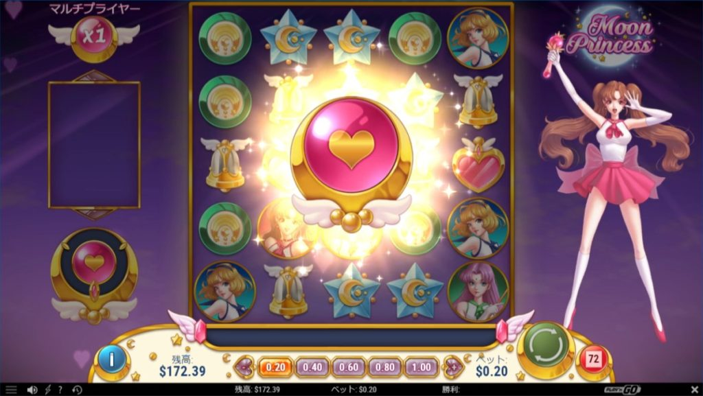 Princess LOVEが魔法を使った時の画像。