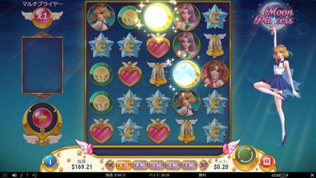 Princess STARが魔法を使った時の画像。