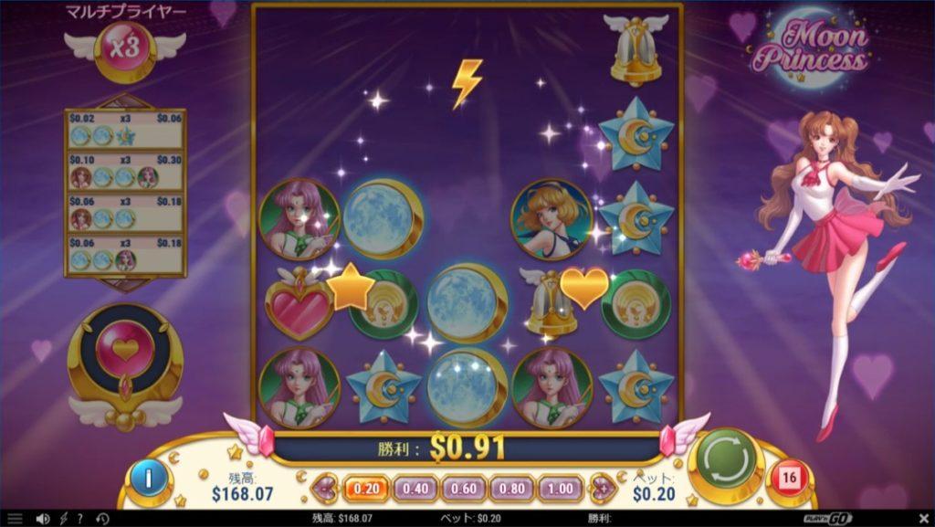 Moon Princessでトリニティが発生した時の画像。