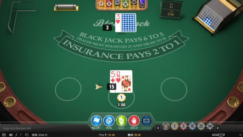 PLAY'n GO社のSingle Deck Blackjack MHで遊んでいる画面。