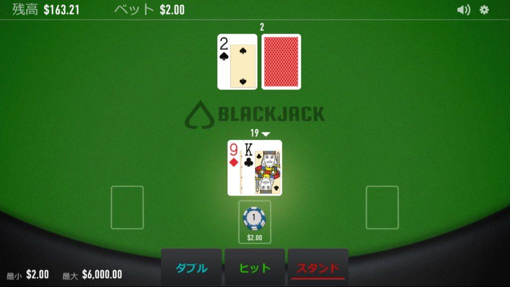 RELAX GAMING社のBlackjack Neoで遊んでいる画面。