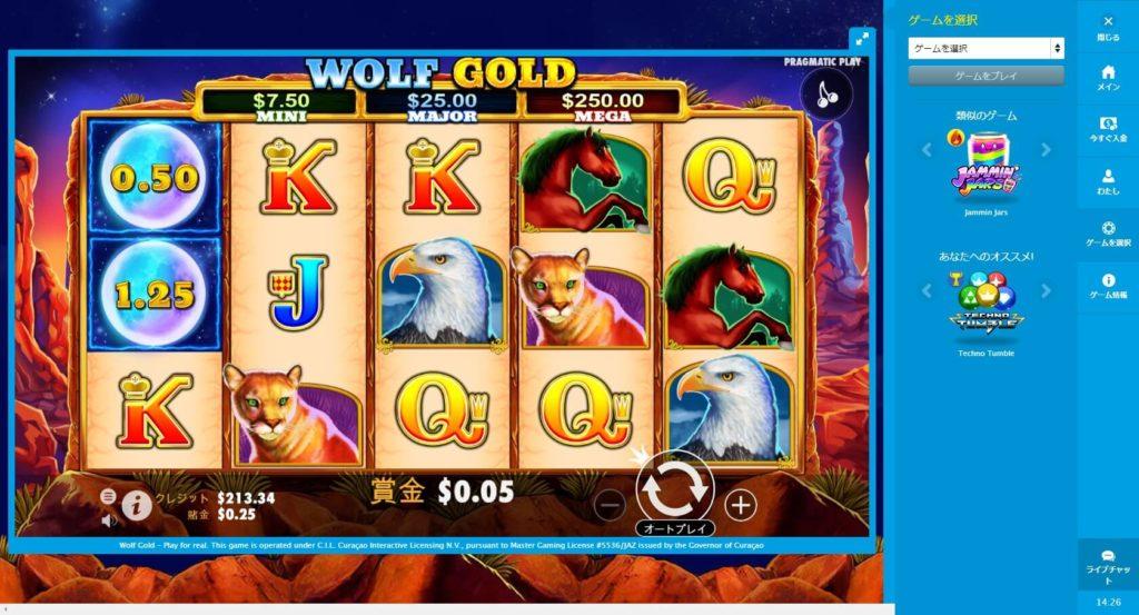 ベラジョンカジノのWOLF GOLDで遊んでいる様子。