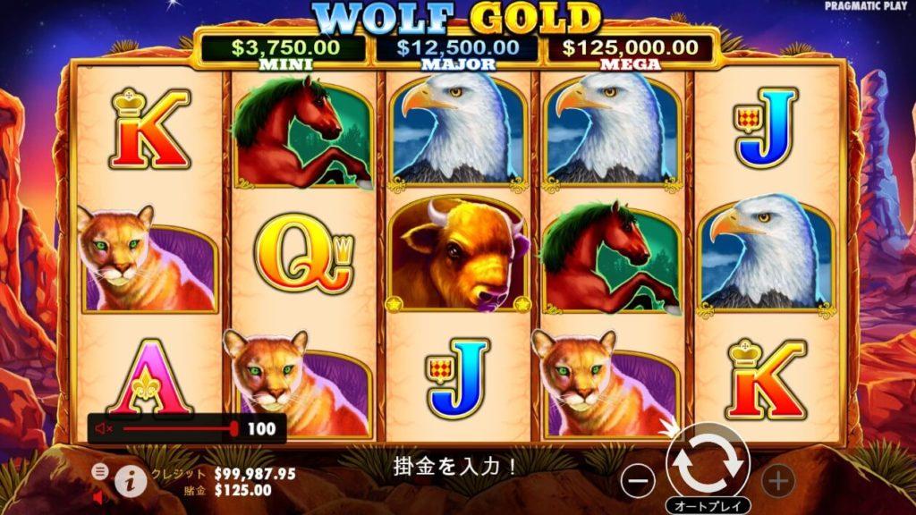 WOLF GOLDのサウンド設定画面。