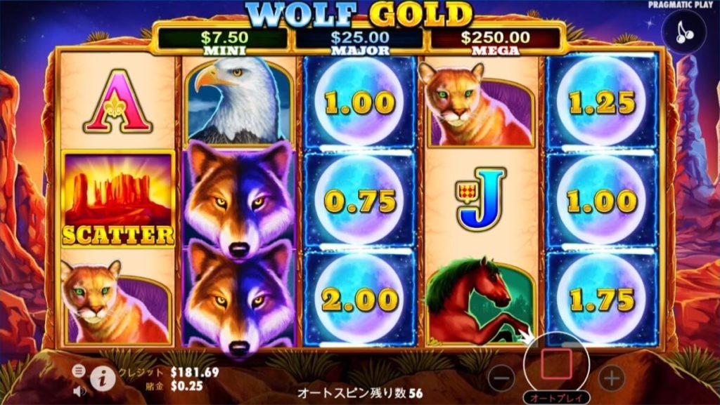 WOLF GOLDの月絵柄が6枚揃った瞬間の画像。