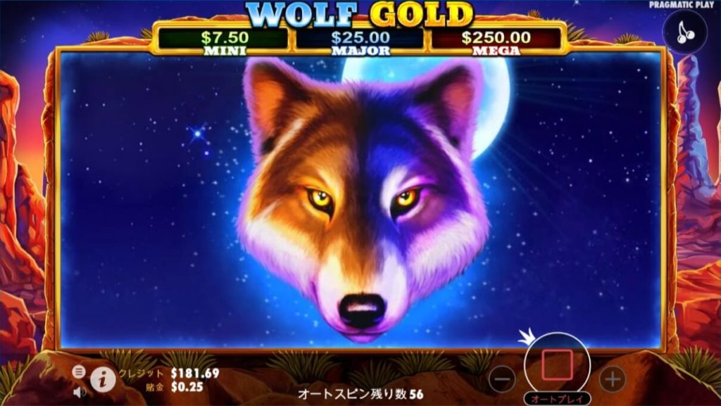 WOLF GOLDのマネーリスピンに突入する前に狼が出てくる。