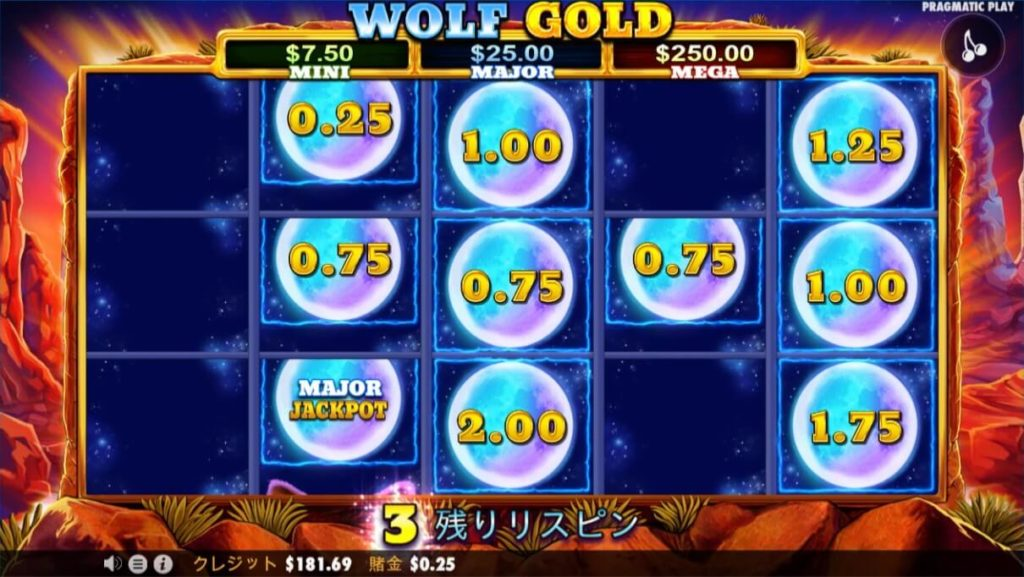 WOLF GOLDのマネーリスピン画面。