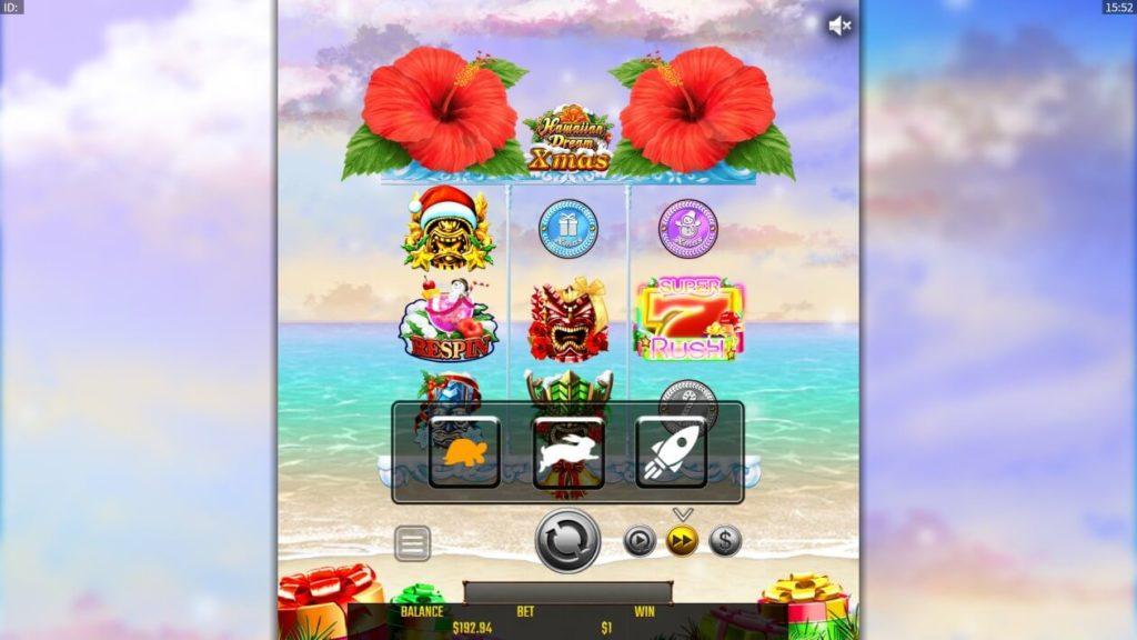 ハワイアンドリームクリスマスのターボ設定画面。