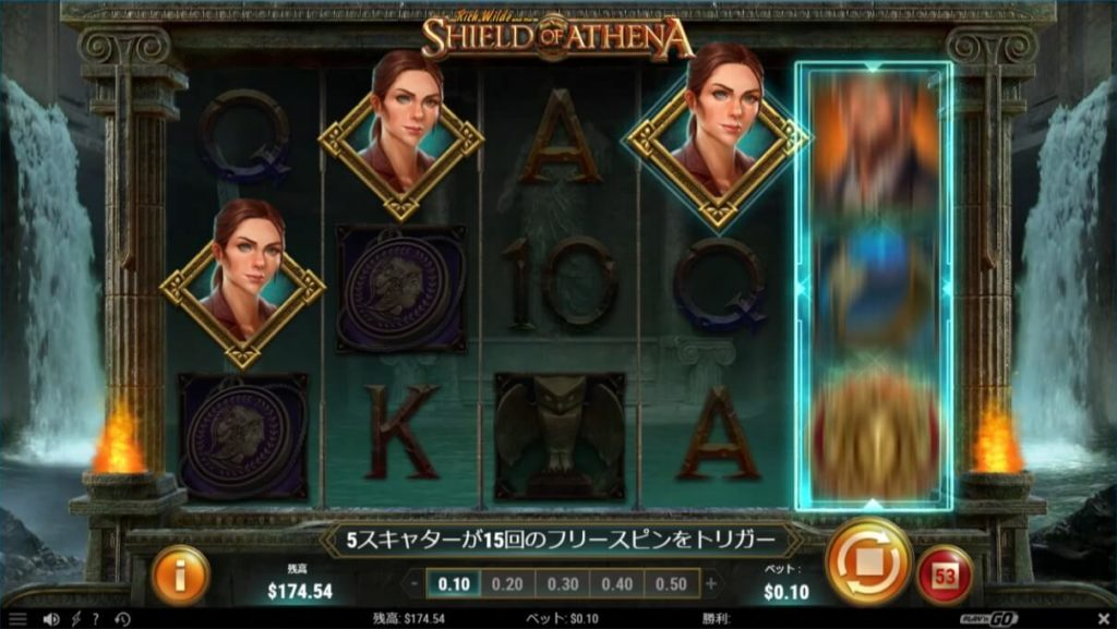Rich Wilde and SHIELD OF ATHENAでスキャッター絵柄が3枚揃った画像。