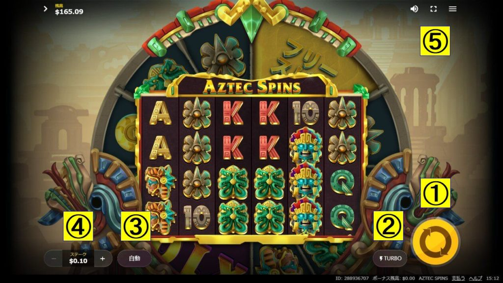 AZTEC SPINSのプレイ画面。