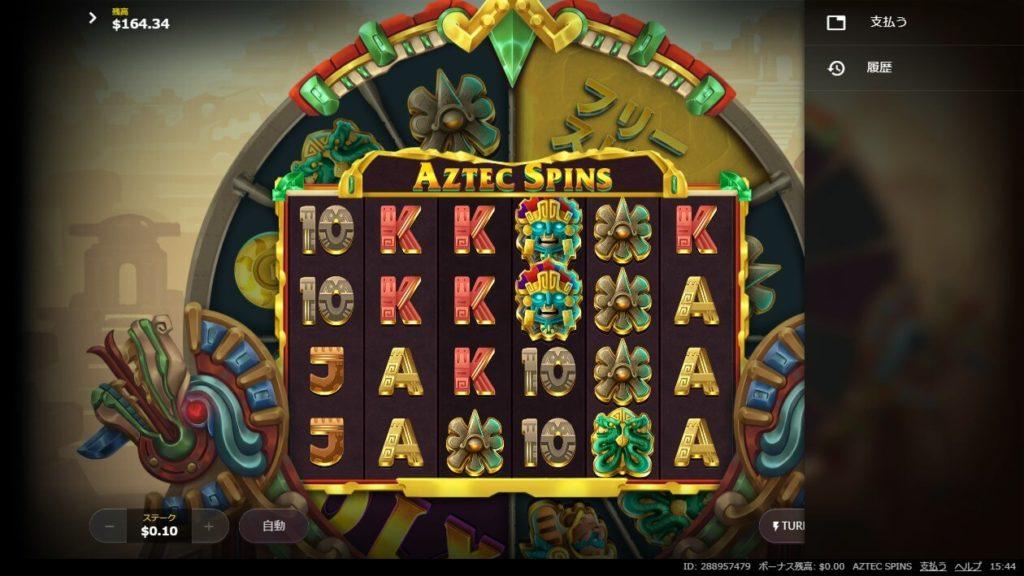 AZTEC SPINSのメニュー画面。