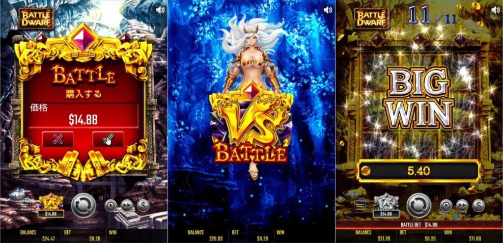 BATTLE DWARFの様々な場面をトリミングした画像。