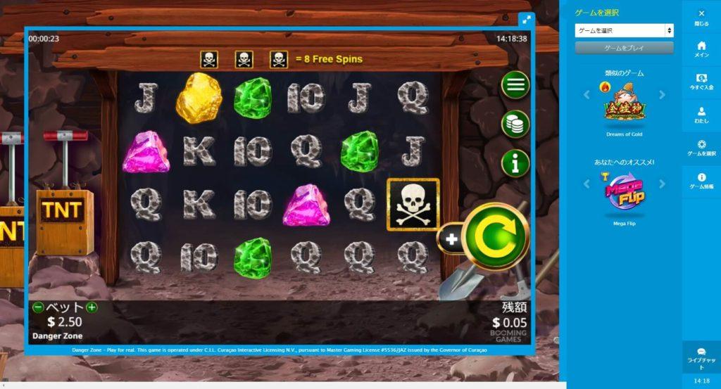 ベラジョンカジノのDANGER ZONEで遊んでいる様子。