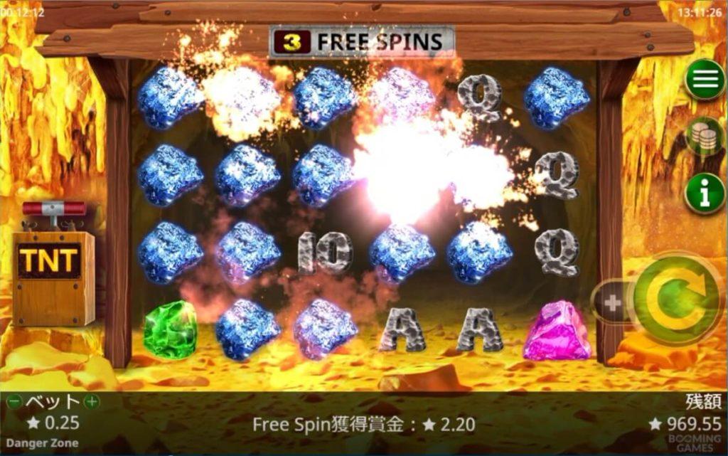 DANGER ZONEのフリースピン中にダイナマイトが爆発した時の画像。