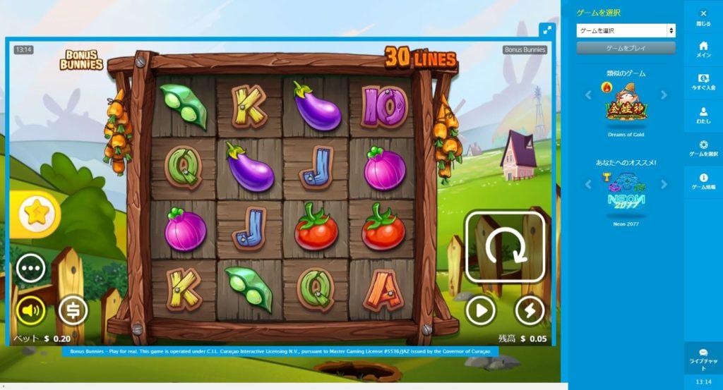 ベラジョンカジノで遊べるBONUS BUNNIESのプレイ画面。