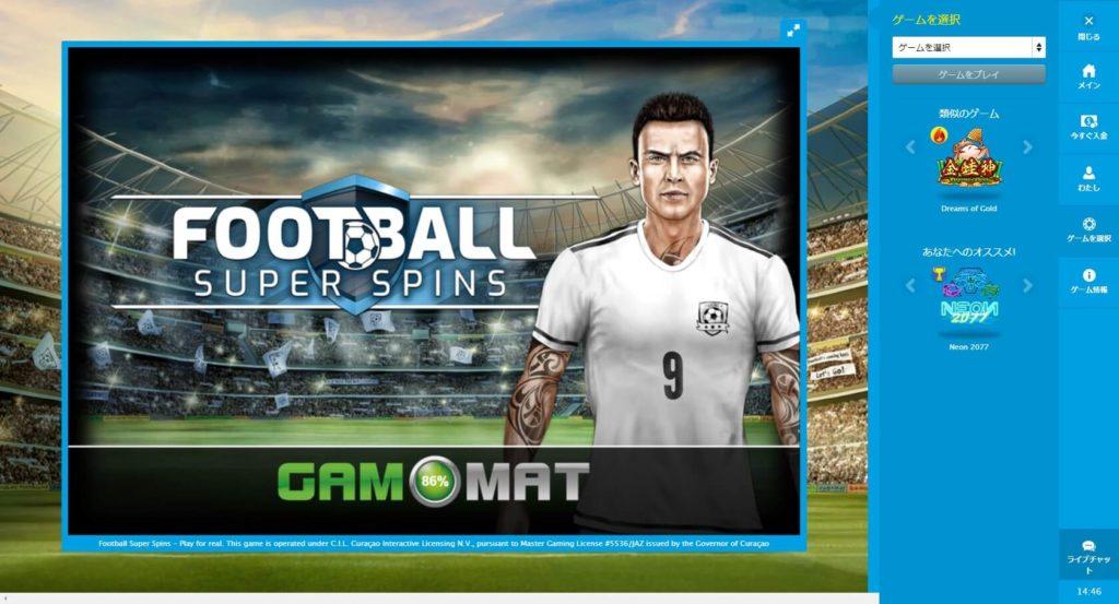 ベラジョンカジノFOOTBALL SUPER SPINSのオープニング画面。