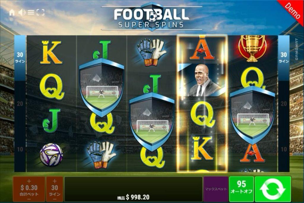 FOOTBALL SUPER SPINSのプレイ画面。