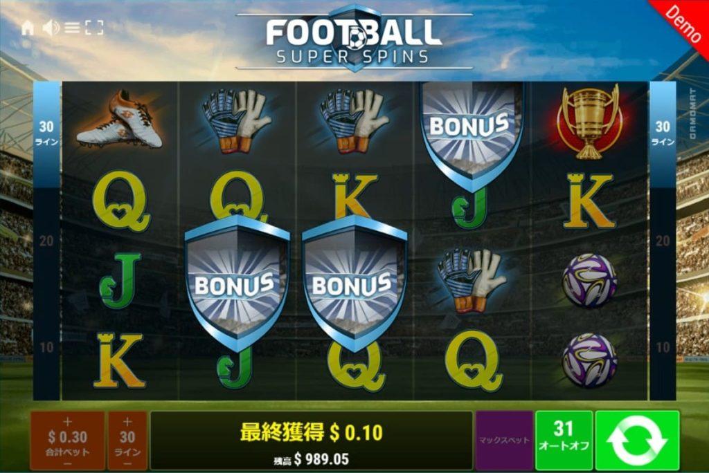 FOOTBALL SUPER SPINSのスキャッター絵柄が3枚揃った時の画像。