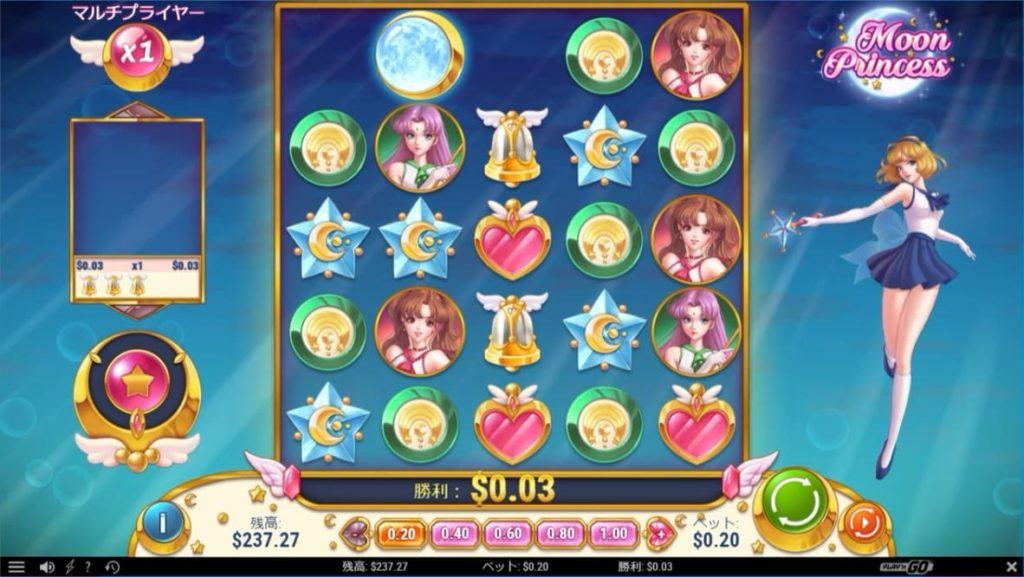 ベラジョンカジノ10日間無料プレイ付き4日目のスピンクレジットでムーンプリンセスを遊んだ結果画像。