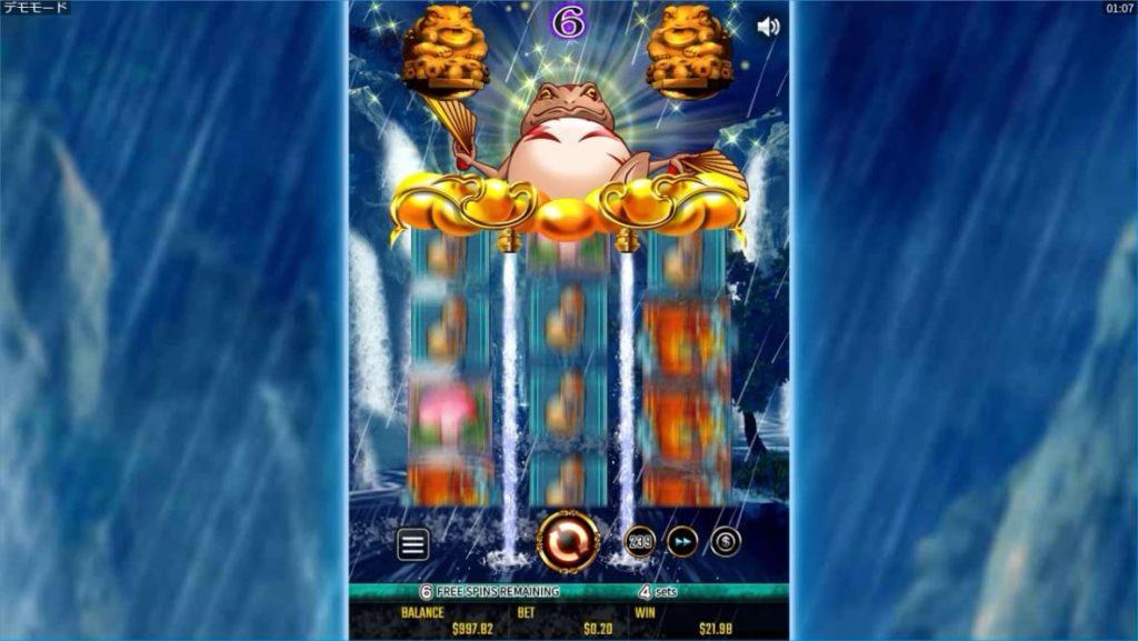 金蛙神Dreams of Goldのプレイ画像。