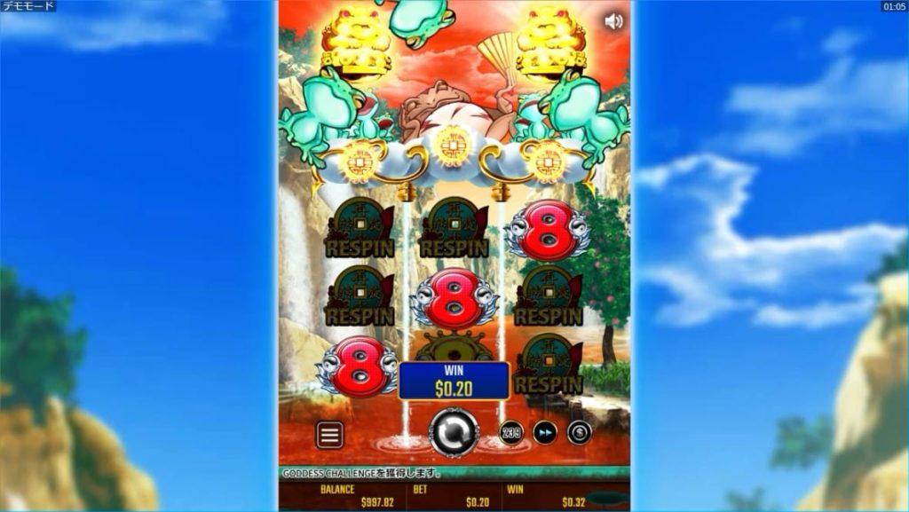 金蛙神Dreams of Goldでリスピンから赤8が揃った時の画像。
