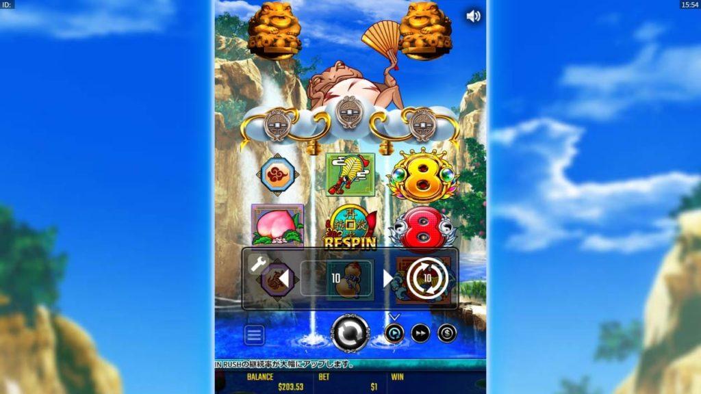 金蛙神Dreams of Goldのオートプレイ設定画像。