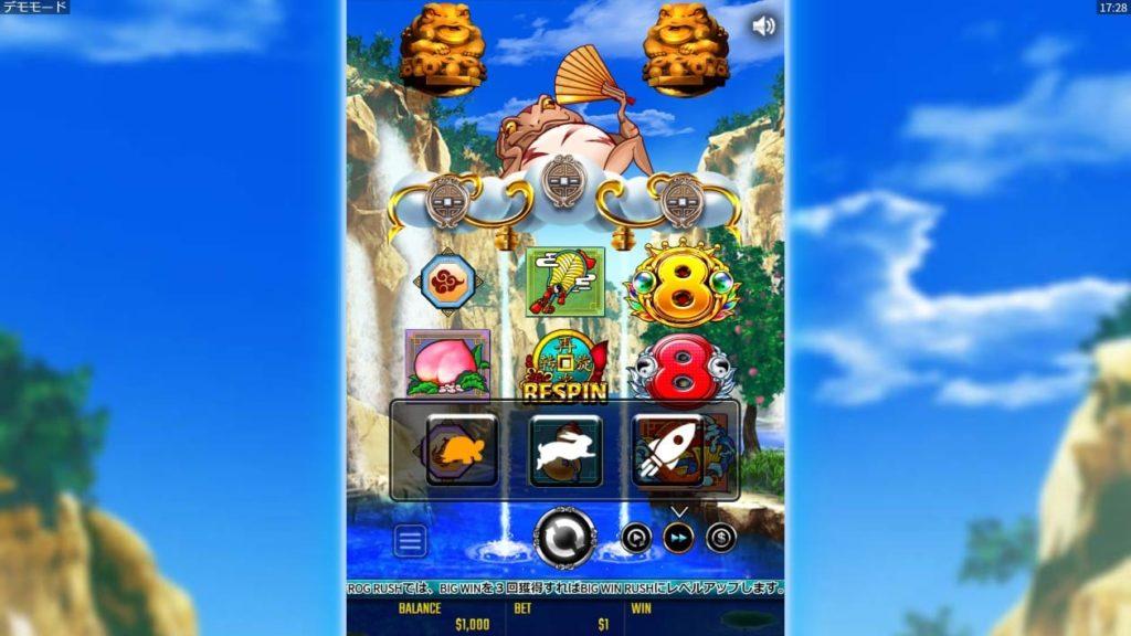 金蛙神Dreams of Goldのターボ設定画面。
