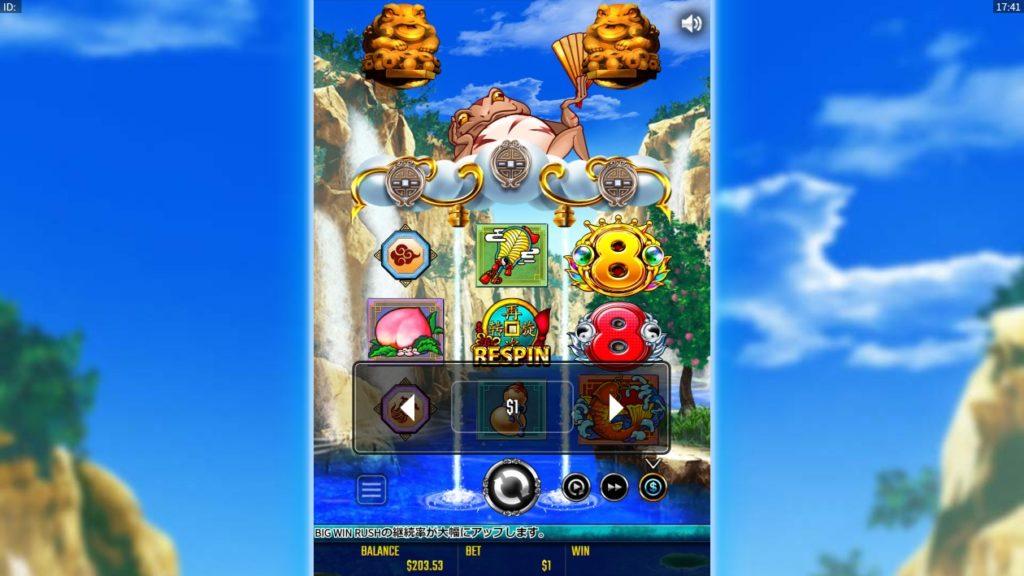 金蛙神Dreams of Goldのベット設定画面。