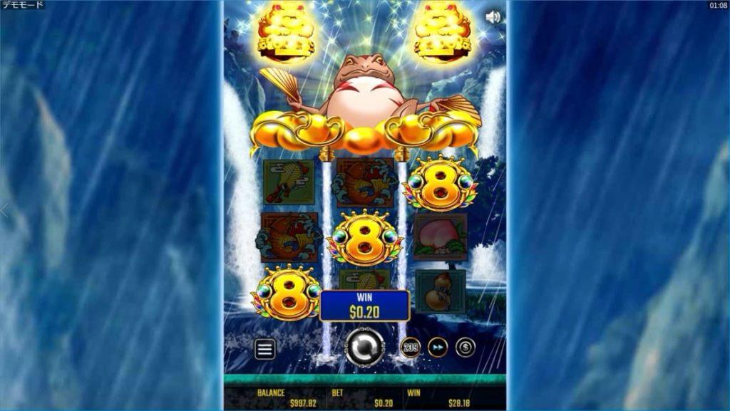 金蛙神Dreams of Goldの終了思わせ連荘が発動し、金8が揃った時の画像。
