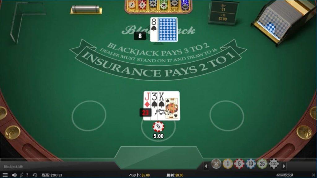 ベラジョンカジノ10日間無料プレイ付き5日目のスピンクレジットでオリジナルブラックジャックを遊んだ結果画像。