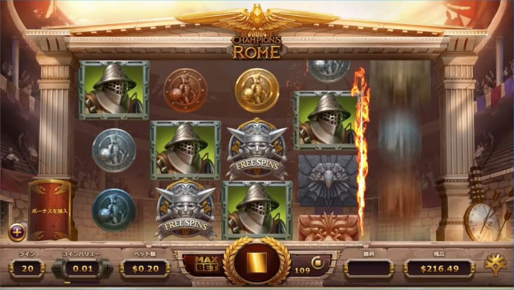 CHAMPIONS OF ROMEのスキャッターがリーチ状態になった時の画像。