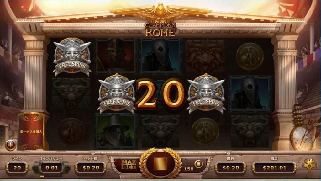 CHAMPIONS OF ROMEのフリースピンが確定した時の画像。