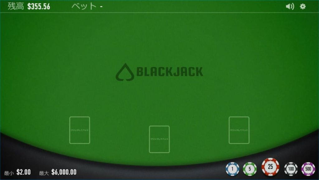 ベラジョンカジノ10日間無料プレイ付き10日目のスピンクレジット。BLACKJACK NEO5ドルが反映されている。
