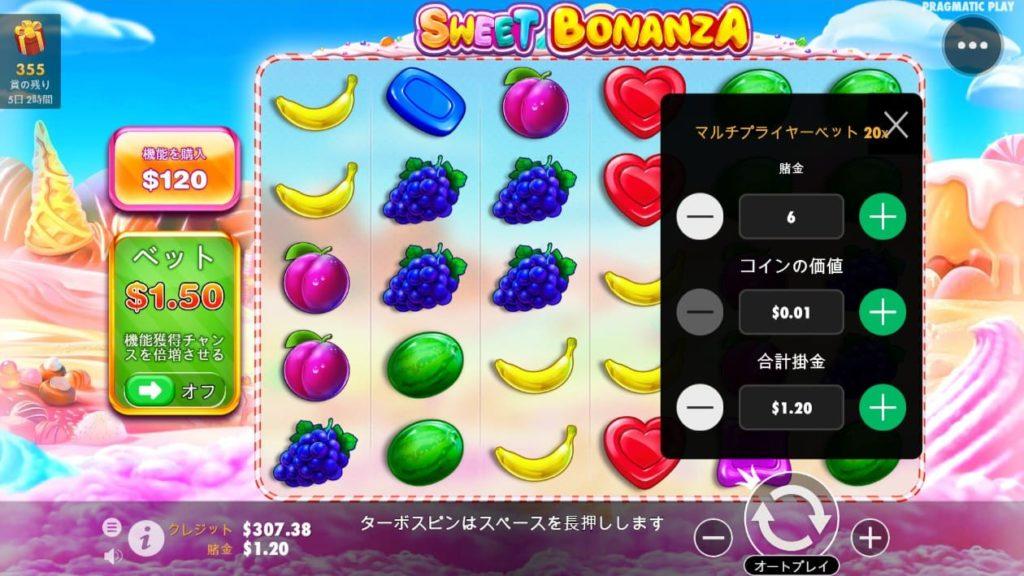 SWEET BONANZAのベット設定画面。