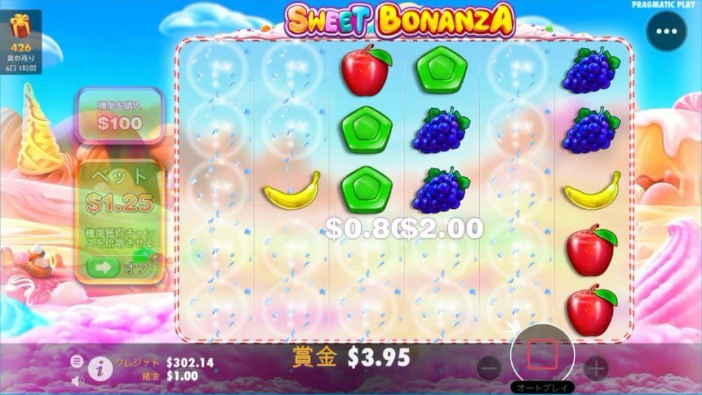 SWEET BONANZAの通常プレイ時の画像。