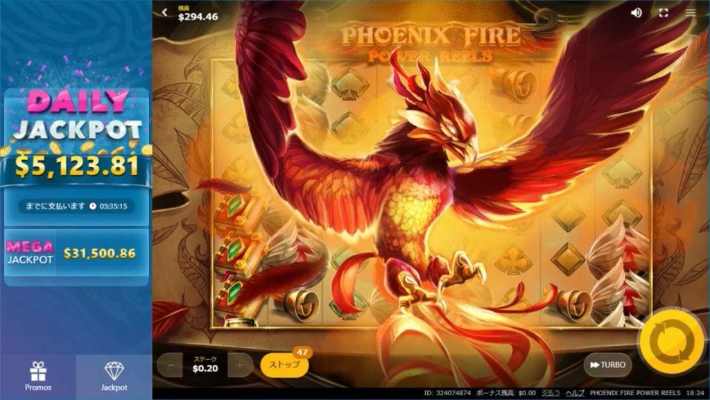 PHOENIX FIRE POWER REELSでフェニックスが召喚された時の画像。