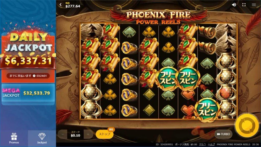 PHOENIX FIRE POWER REELSでフリースピン図柄が3枚揃った時の画像。